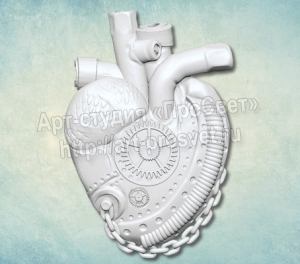 Provet Mould Steampunk heart