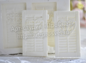 Prosvet mould window shutters