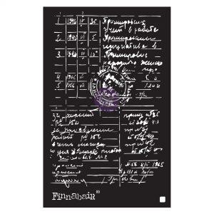 Prima Finnabair Documented Stencil